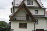 Гостевой дом Grevanti