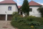 Гостевой дом Dom Supełek