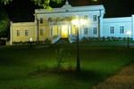 Гостевой дом Pałacyk Kosińskich
