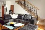 Апартаменты Holiday home Labinci VI