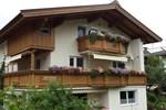 Апартаменты Appartement Alpengruss