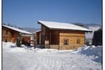 Апартаменты Almdorf Tirol Resort