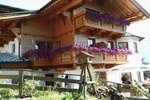 Апартаменты Gästehaus Edelweiss