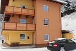 Апартаменты Schönblick
