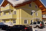 Апартаменты Haus Heigl