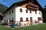 Гостевой дом Haus Plankensteiner