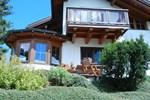 Апартаменты Privathaus Achensee