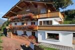 Апартаменты Appartements Alpenblick
