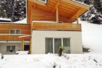 Апартаменты Apartment Pettneu am Arlberg II