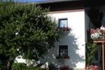 Мини-отель Haus Angerer