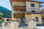 Мини-отель Haus Tirol