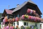 Отель Bauernhof Haim