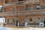 Апартаменты Ferienhof Formegg