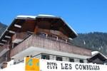 Отель Hotel Les Combelles