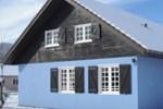 Апартаменты Chalet bleu II