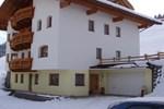 Апартаменты Ferienwohnung Wohlfartstätter