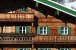 Апартаменты Hallerwirt Homes