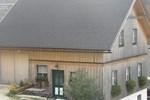 Апартаменты Haus Ramsau