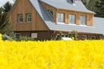 Апартаменты Die Kleine Villa