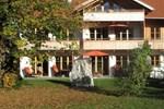 Апартаменты Ferienlandhaus Alpinum
