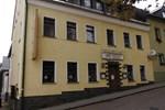 Гостевой дом Hotel Sankt-Georg