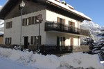 Апартаменты La casa di Armando