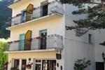 Гостевой дом Residencia Aldosa