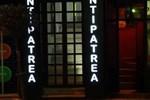 Отель Antipatrea Hotel