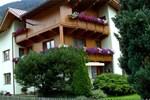 Апартаменты Haus Christl