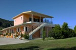 Апартаменты Evaggelia Studios