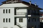 Апартаменты Guesthouse Agrovio