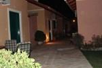 Апартаменты Episkopos Studios
