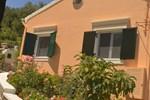 Апартаменты Villa Georgia
