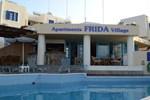 Апартаменты Frida Village
