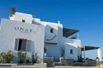 Отель Onar Suites Folegandros
