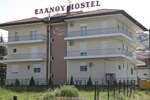 Апартаменты Elanthi Hostel