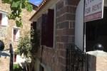 Апартаменты Stone House