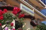 Отель Balogiannis Hotel