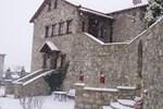 Гостевой дом Guesthouse Agonari