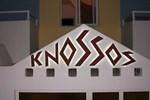 Апартаменты Knossos Studios