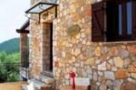 Вилла Pilikas Luxury Villas