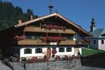 Отель Gasthof Fuchswirt
