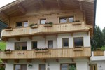 Апартаменты Haus Roland