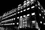 Гостиница Vego Hotel