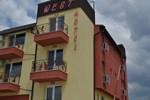Отель Motel West