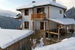 Апартаменты Valchanov Guest House