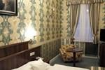 Отель Borostyán Vendégház