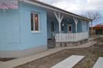 Апартаменты Levendula Vendégház