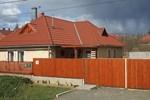 Гостевой дом Borostyán Vendégház