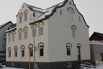 Апартаменты Akureyri Central Apartments